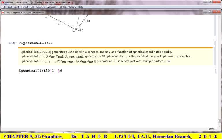 آموزش متمتیکا (Mathematica) - جلسه 36