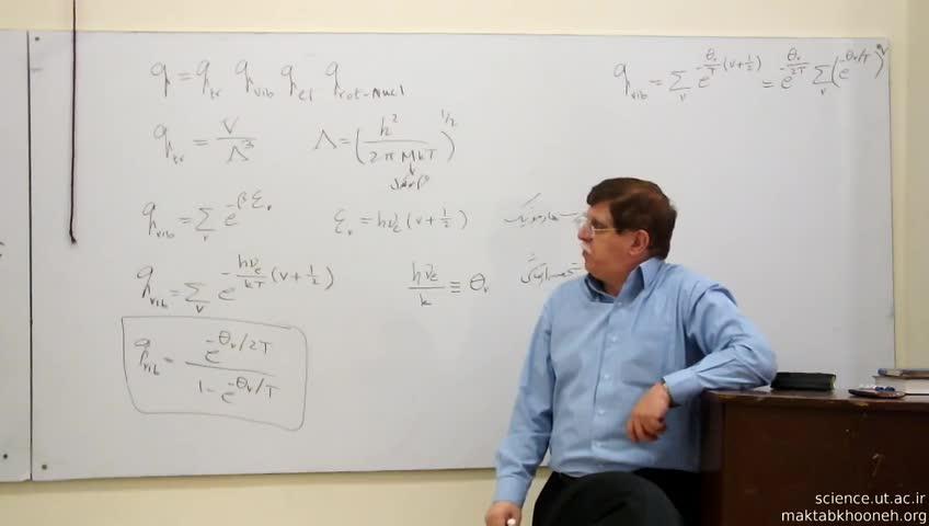 مکانیک آماری - جلسه چهاردهم