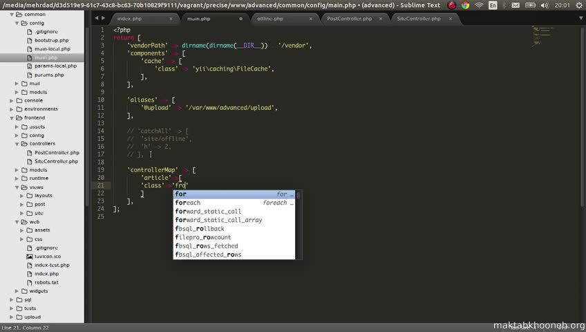 آموزش yii framework 2 - جلسه  16- cotrollerMap