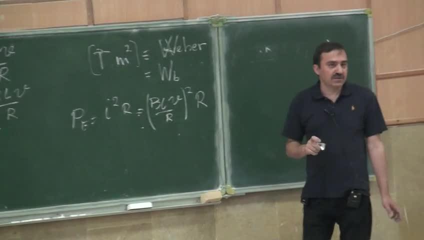 فیزیک ۲ - جلسه پانزدهم - میدان مغناطیسی
