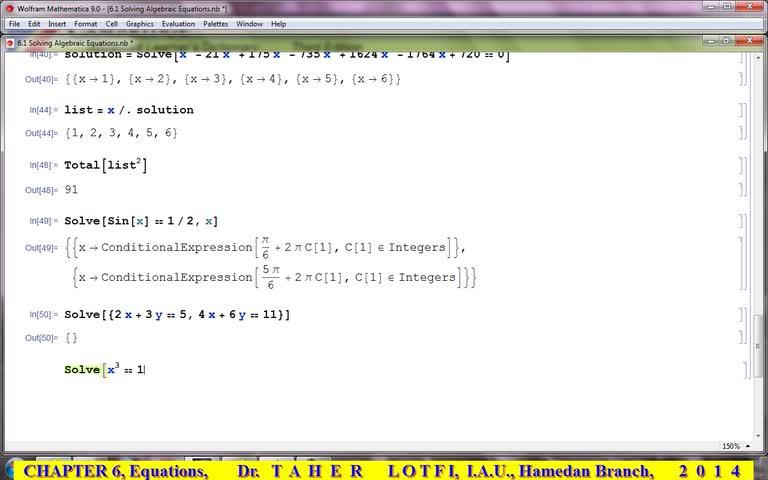 آموزش متمتیکا (Mathematica) - جلسه 37 -  بخش پنجم