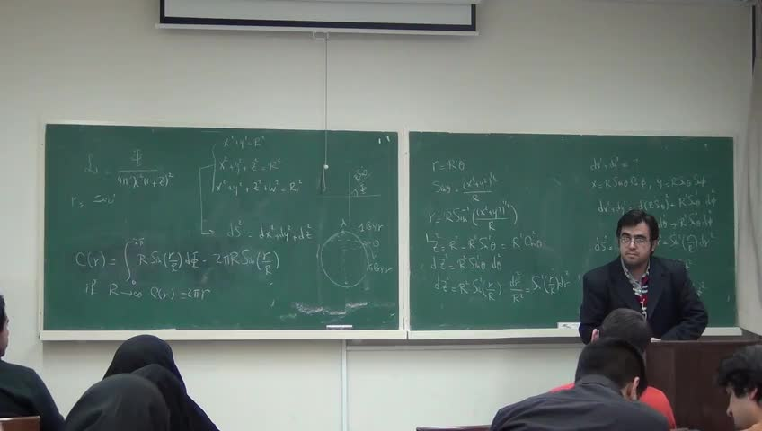 کیهان شناسی - جلسه یازدهم