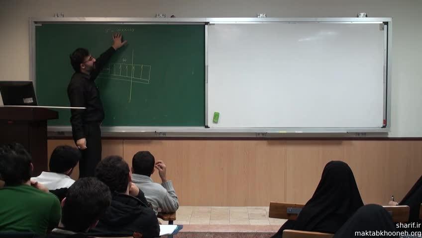 مقاومت مصالح ١ - جلسه هفدهم - تیرها - توزیع نیروی برشی و ممان خمشی