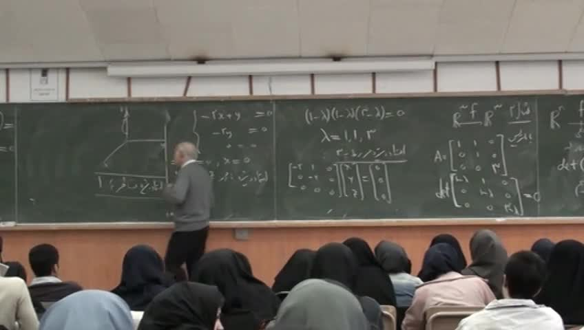 ریاضی عمومی ۲ - جلسه ۱۱ - بردار ویژه