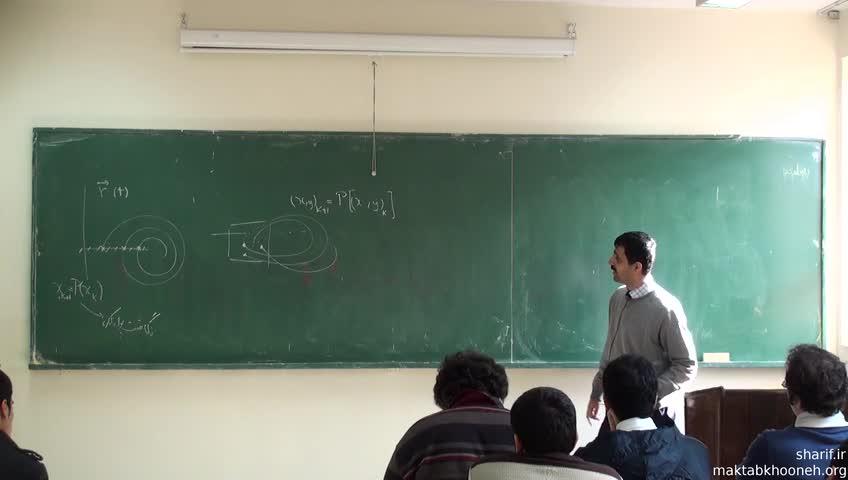 دینامیک غیر خطی و آشوب - جلسه هجدهم - چرخه حدی - نگاشت پوانکاره