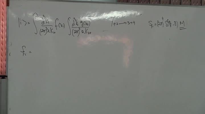 میدان های كوانتومی ٢ - ١٣٨٩ - جلسه ١٦