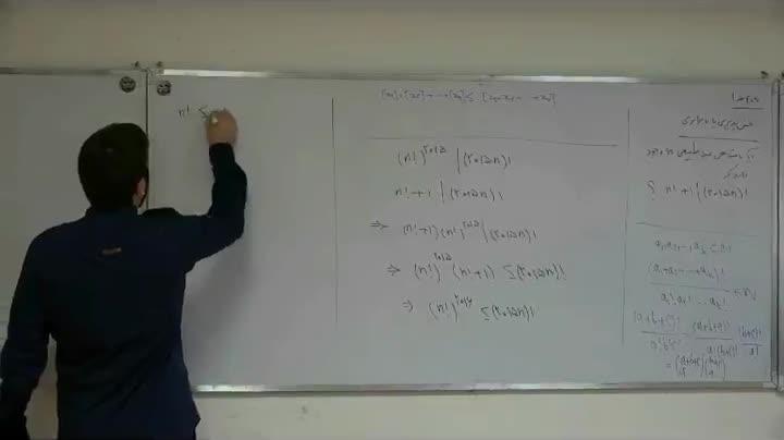 نظریه اعداد - آمادگی مرحله ۲ - جلسه بیست و یکم - شفایی - بخشپذیری 3