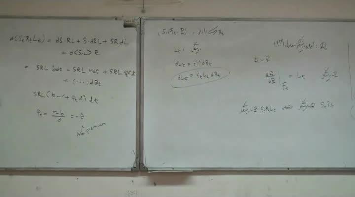 ریاضیات مالی - جلسه ۱۰
