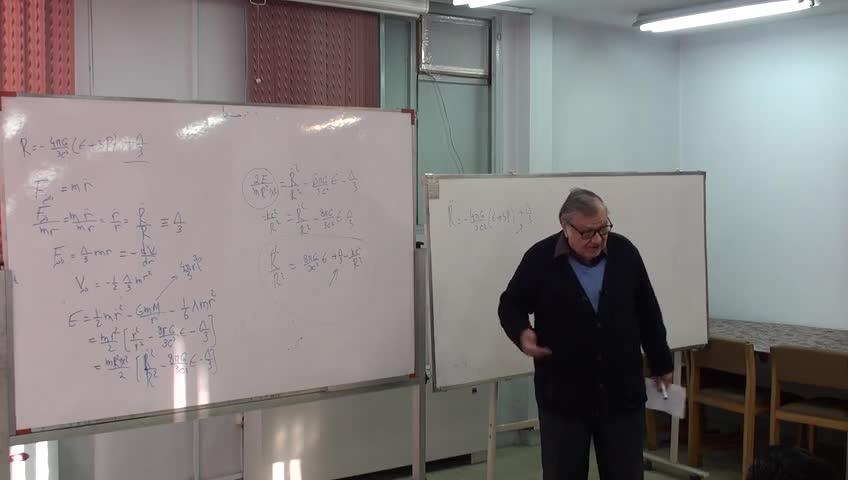 کیهان شناسی ١ - جلسه بیست دوم - کیهان شناسی نیوتونی