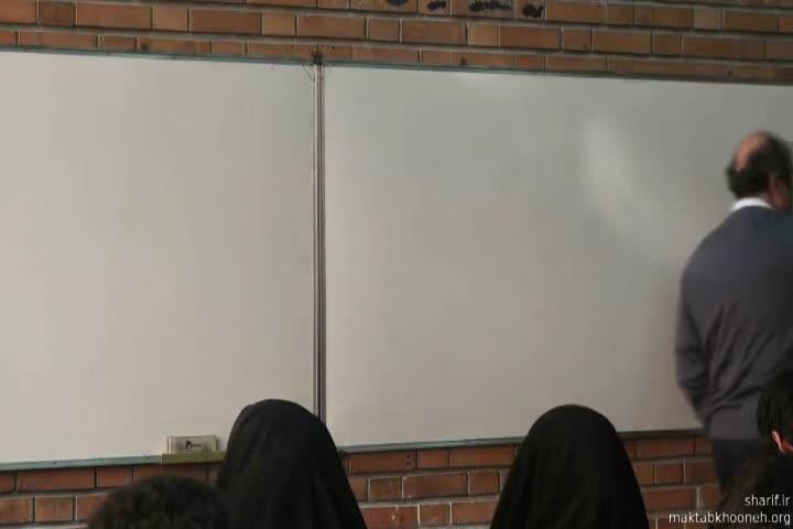 تشخیص الگو - جلسه بیست و دوم