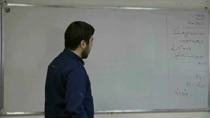 نظریه اعداد - آمادگی مرحله ۲ - جلسه نوزدهم - شفایی - استدلالهای حدی در مسائل نظریه اعداد 1