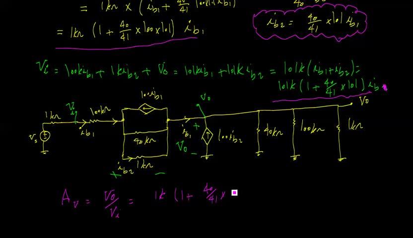 الکترونیک ۱ - جلسه 26 - حل مسئله