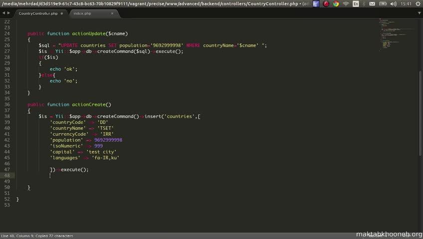 آموزش yii framework 2 - جلسه  35- execute none select