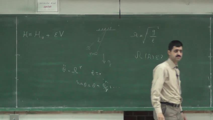 مکانیک کوانتیک ۲ - جلسه پانزدهم