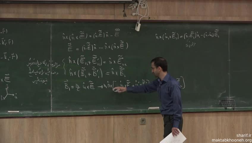 الکترومغناطیس ۲ - جلسه بیست و یکم - بررسی ضرایب بازتاب انعکاس یک موج تکفام در مرز دو محیط رسانا