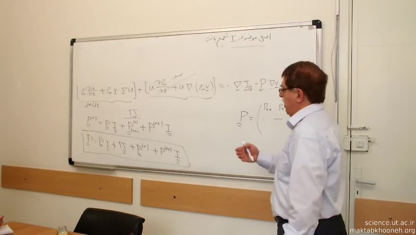 ترمودینامیک و مکانیک آماری غیر تعادلی - جلسه چهارم