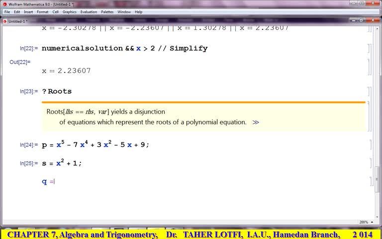 آموزش متمتیکا (Mathematica) - جلسه 39 -  بخش چهار