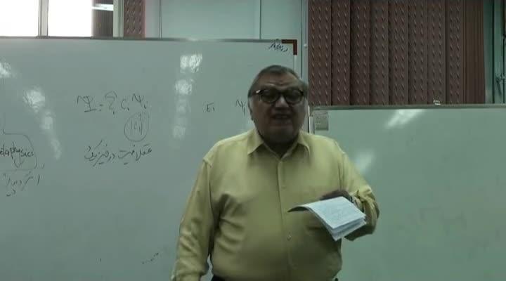 اصول فلسفی مکانیک کوانتوم - اصول فلسفی مکانیک کوانتوم - جلسه ۲۱