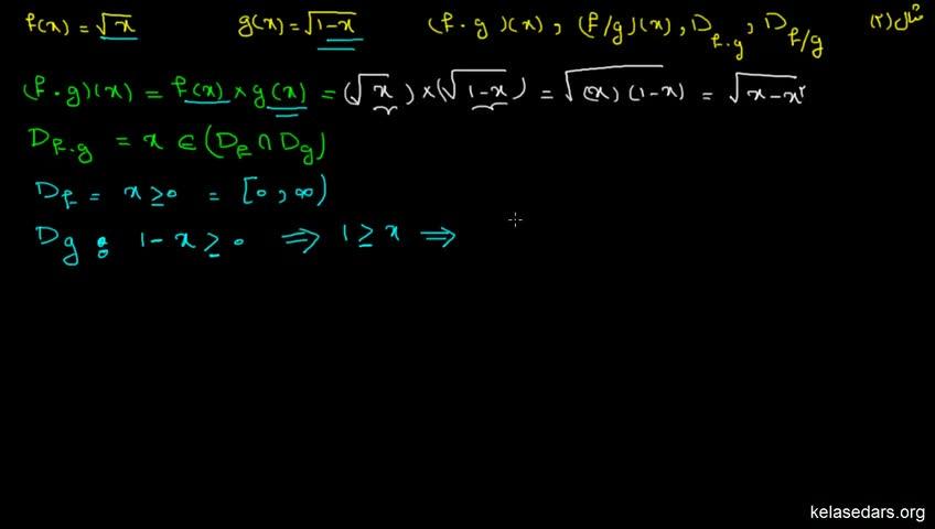 آموزش حسابان - جلسه 23- مثال از ضرب و تقسیم تابع