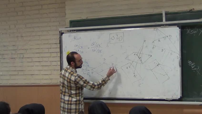 آشنایی با ریاضیات - جلسه ششم - هندسه چیست؟