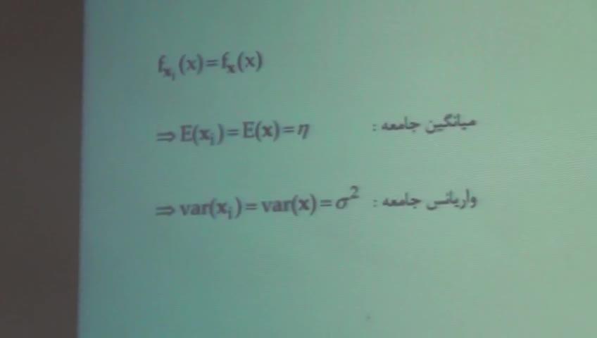 آمار و احتمال مهندسی - جلسه بیستم - کاربرد دنباله ها