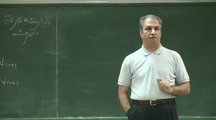 مکانیک کوانتیک - جلسه ۲۰ - طیف انرژی و چاه پتانسیل