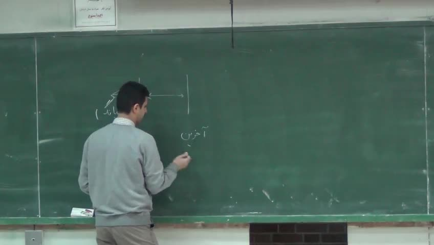 مکانیک کوانتیک ۲ - جلسه هفتم