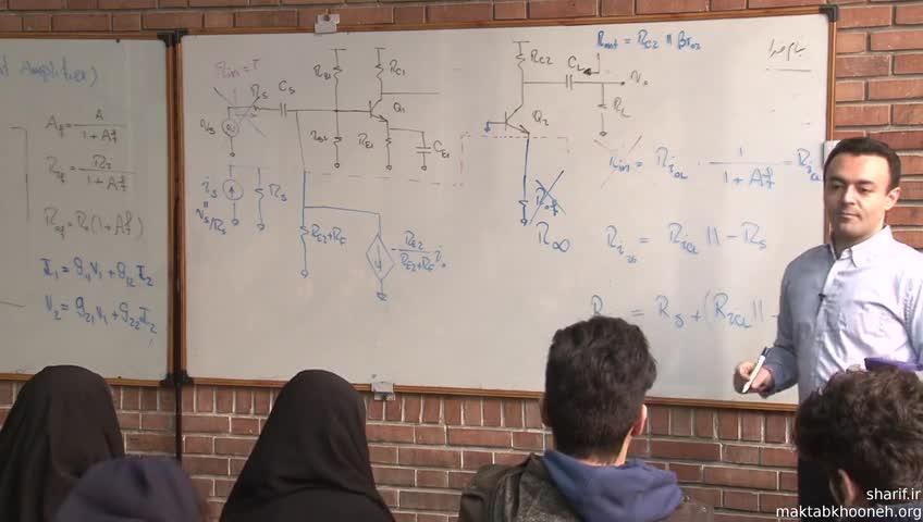 اصول الکترونیک (الکترونیک ۲) - جلسه بیست و ششم - فیدبک - شانت-سری