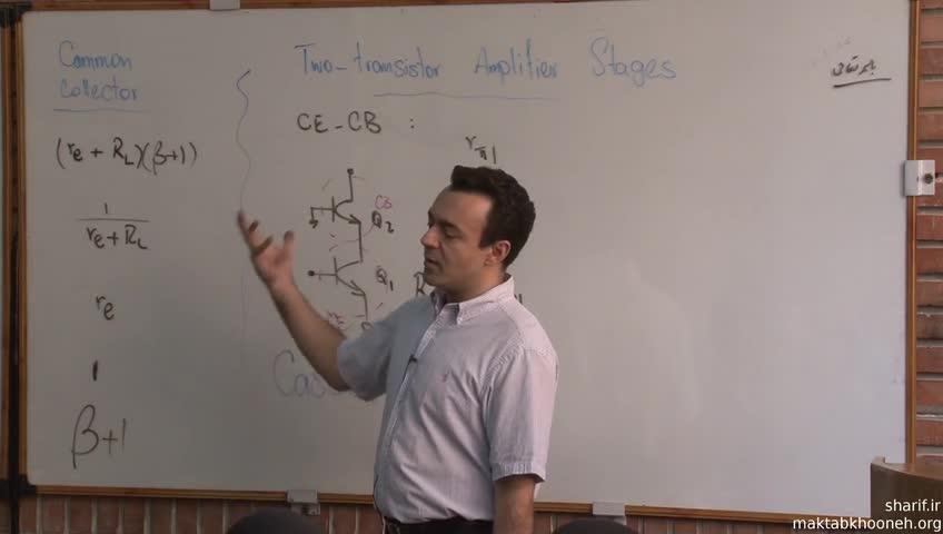اصول الکترونیک (الکترونیک ۲) - جلسه هشتم - تقویت کننده کلکتور مشترک و تقویت کننده دو طبقه