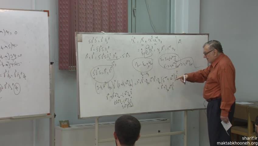 میدان های كوانتومی ١ - ١٣٩٣ - جلسه سوم - معادله دیراک