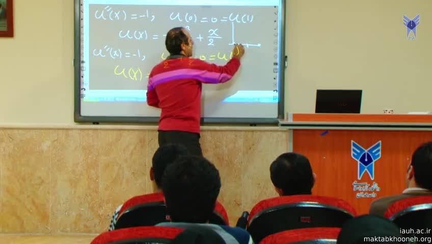 مباحثی در آنالیز عددی - جلسه سوم - حل عددی معادلات دیفرانسیل (مسئله مقدار مرزی)