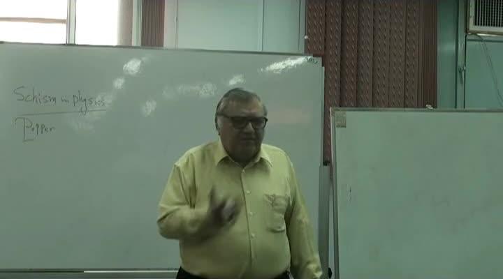 اصول فلسفی مکانیک کوانتوم - اصول فلسفی مکانیک کوانتوم - جلسه ۲۰
