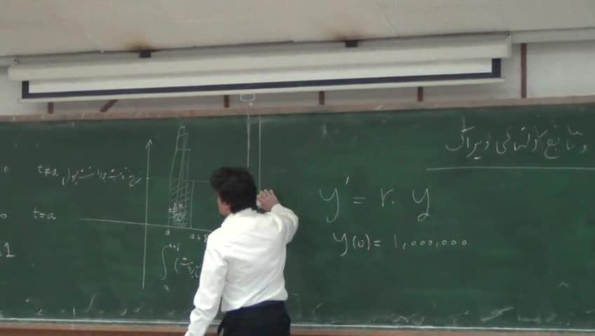 معادلات دیفرانسيل - جلسه بیست نهم - ضربه و تابع دلتای دیراک