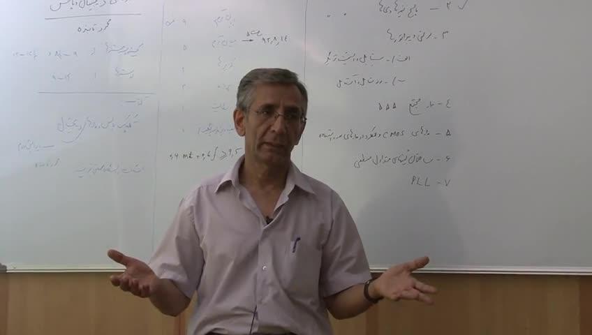 تکنیک پالس - جلسه اول - آشنایی با درس