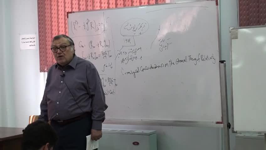 کیهان شناسی ١ - جلسه سوم - معادله انیستین