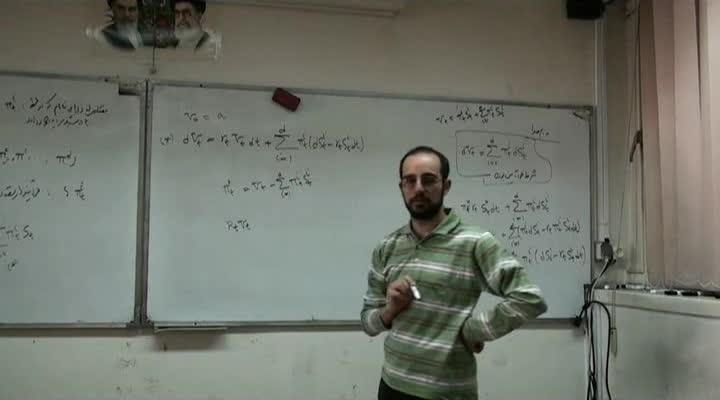 ریاضیات مالی - جلسه ۸