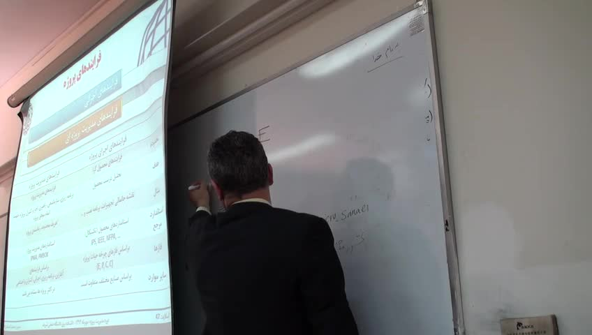 مباحث منتخب مدیریت و تکنولوژی - جلسه چهارم - مدیریت پروژه