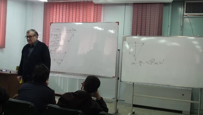 کیهان شناسی ١ - جلسه سیزدهم - ورای مدل استاندارد کیهان شناسی