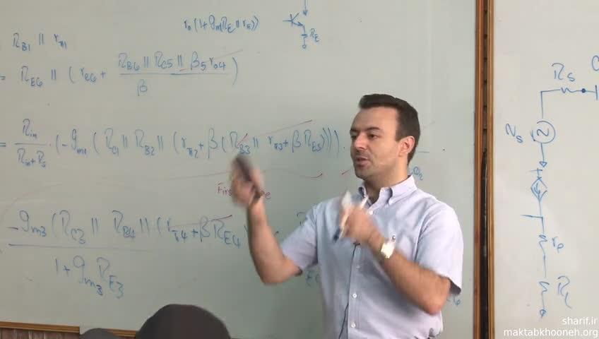 اصول الکترونیک (الکترونیک ۲) - جلسه نهم - طراحی مدارهای AC Coupled