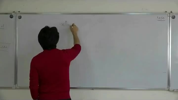 نظریه اعداد - آمادگی مرحله ۲ - جلسه بیست و نهم - جعفری - همنهشتی 6