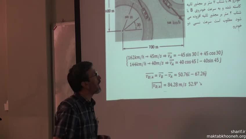 دینامیک - جلسه چهارم - دستگاه مختصات n-t