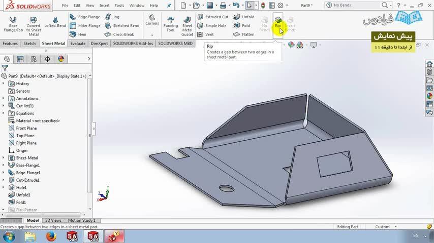 تخته سفید آموزش تکمیلی نرم افزار سالیدورکز Solidworks