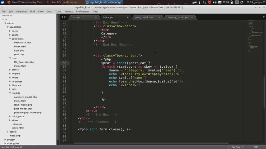طراحی وب Codeigniter - جلسه بیست و یکم - ویرایش یک پست