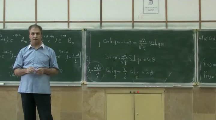 مکانیک کوانتیک - جلسه ۲۳ - یک یادآوری ، پراکندگی ، پتانسیل پایه(بخش دوم)