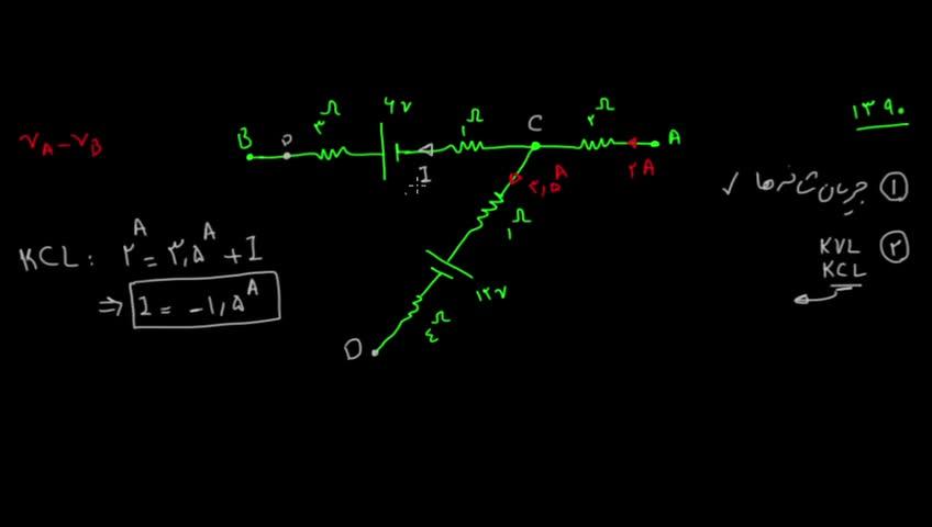 آموزش فیزیک 3 و آزمایشگاه دبیرستان - جلسه 27 - حل مدار با قانونهای کیرشهف 2