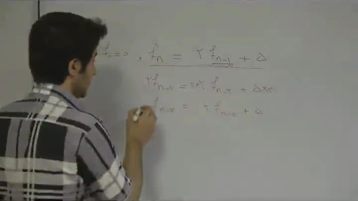ترکیبیات - آمادگی مرحله ۲ - جلسه سوم - عابدی - روابط بازگشتی 1