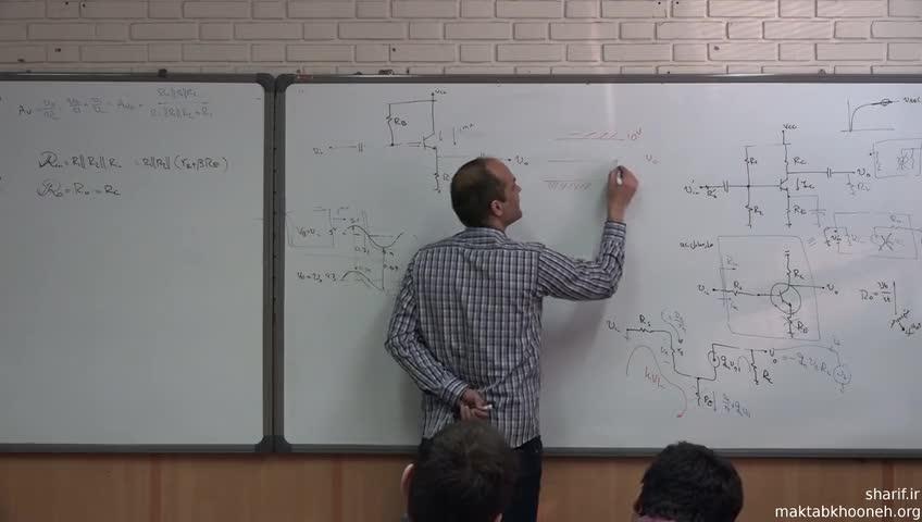 مدارهای آنالوگ - جلسه هفدهم - ترانزیستور