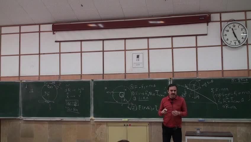 فیزیک ١ - جلسه هجدهم - ادامه دوران و حالتهای خاص