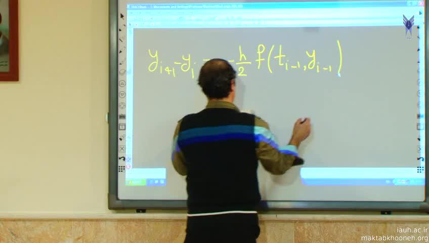 مباحثی در آنالیز عددی - جلسه دهم - حل عددی ode روشهای چند گامی