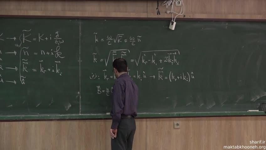 الکترومغناطیس ۲ - جلسه نوزدهم - حل معادله موج در محیط رسانا